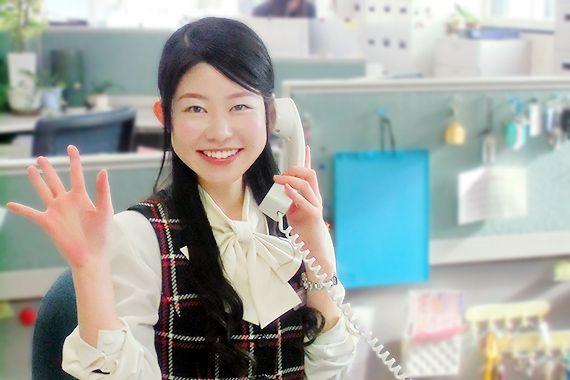 萩生田 桜子