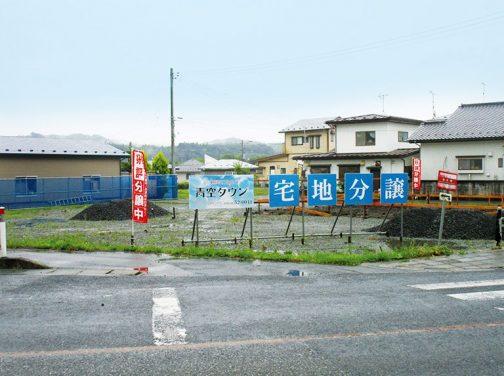 青空タウン 分譲地C